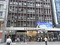 HK Sheung Wan 通用商業大廈 General Commercial Building 156-164 德輔道中 Des Voeux Road Central May-2011.JPG