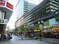HK TST East New Mandarin Plaza Bar Street Ns.JPG