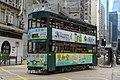 HK Tramways 120 at Western Market (20181202130258).jpg