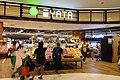 HK YL 元朗 Yuen Long 形點 Yoho Mall shop 一田百貨 Yata supermarket April 2018 IX2.jpg