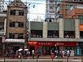 HK YL 元朗 Yuen Long 豐裕軒 Opulence Height shop OCBC 青山公路 元朗段 50 Castle Peak Road July 2016 Man Hop Lau.jpg