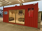 HZMB HK Port LWB Passenger Waiting Lounge.jpg