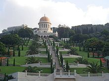 Front of the Bahàì World Center, located in the northern city of Haifa