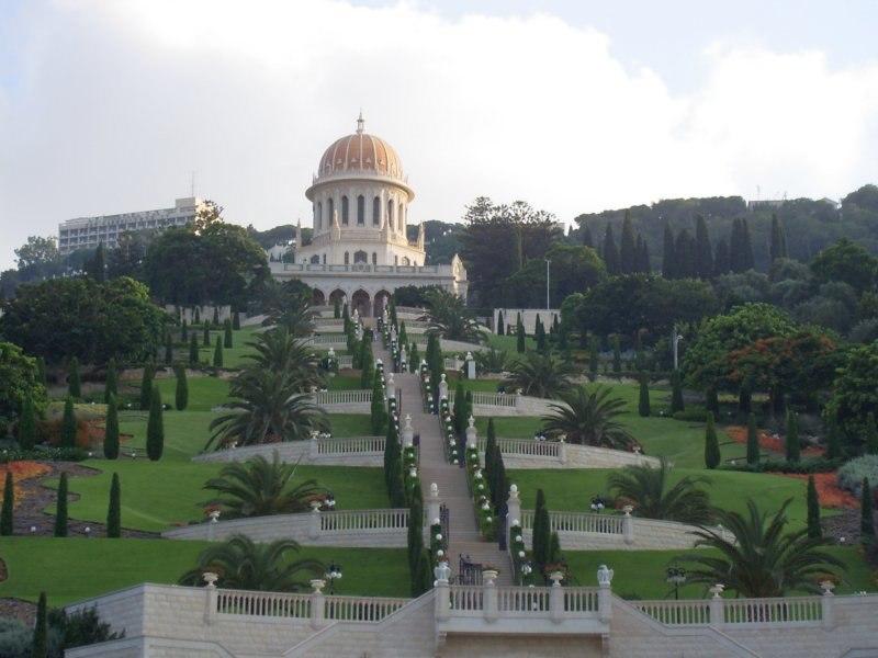 Haifa-Bahai world center front