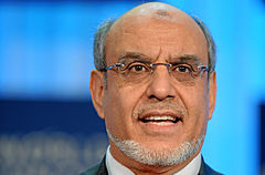 Hamadi Jebali - World Economic Forum Annual Meeting 2012-2.jpg