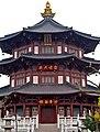 Hanshan Temple (6).jpg
