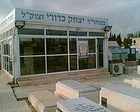 Harav Kadoori Grave 2.jpg