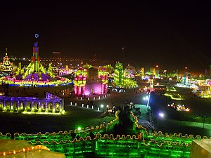 Harbin International Ice and Snow Sculpture Festival - During the 2003 festival