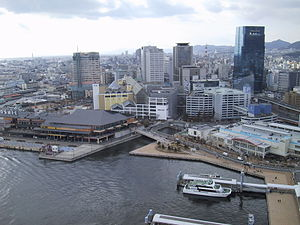Harborland - View from Kobe Port Tower