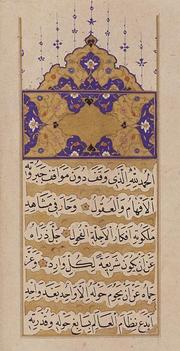 Haseki-Huerrem-Sultan-waqf Jerusalem