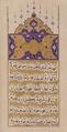 Haseki-Huerrem-Sultan-waqf Jerusalem.png