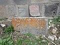 Havuts Tar (cross in wall) (103).jpg