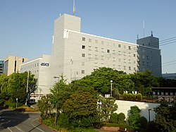 Headquarter of ASICS Corporation.JPG