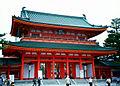 Heian Shrine a207.jpg