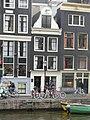 Herengracht 271.JPG