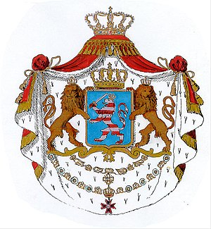 Hesse - Arms of Grand Duchy of Hesse