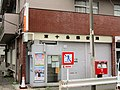 Higashi-Jujo Post office.jpg