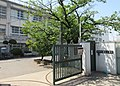 Higashiosaka City Wakae elementary school.jpg