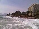 Hilton hotel taba egypt.jpg