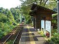 Hinata Stn2008-1.jpg