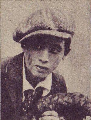 Hiroshi Inagaki - Image: Hiroshi Inagaki Scan 10010