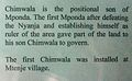 History of the Yao people (8), Lake Malawi Museum.jpg