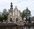 Homomonument, Amsterdam (7).jpg