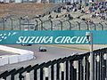 Honda automobiles at Suzuka Fan Thanksgiving Day 2016.JPG