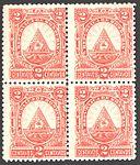 Honduras 1890 Sc41 B4.jpg