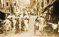 Hong Kong 1930s 01.jpg