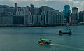 Hong Kong Island panoramic view.jpg