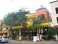 Hotel en decima avenida, Playa del Carmen, México. - panoramio.jpg