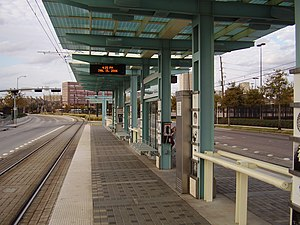 Smith Lands (METRORail station) - Image: Houston Smith Lands