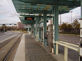 Smith Lands (METRORail station) - Image: Houston Smith Lands