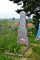 Hryviatky Kovelskyi Volynska-grave of Gladun-2.jpg
