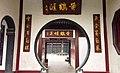 Hubu Alley, Wuchang, Wuhan, Hubei, China, 430000 - panoramio.jpg
