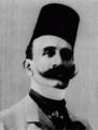Husayn Kamil - Project Gutenberg eText 15478.png