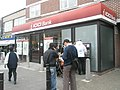 ICICI bank in South Road - geograph.org.uk - 1524612.jpg