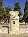 ISR-2013-Jerusalem-Temple Mount-Mihrab (pine prayer niche).jpg