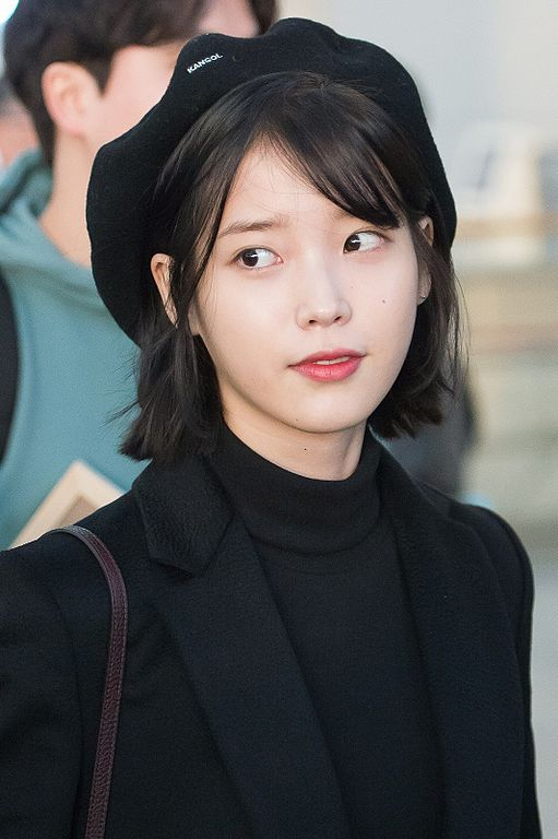 File Iu At Incheon Airport 6 January 2017 04 Jpg