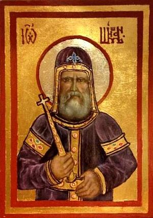 Ivan Shishman of Bulgaria - Icon of Saint Ivan Shishman
