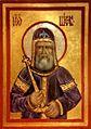 Icon of Saint Ivan Shishman of Bulgaria.jpg