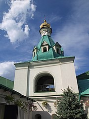 Illy Proroka Churrch in Kyiv2.jpg