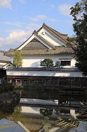 Imanishi Family Residence Wikipedia