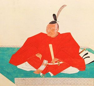 Inaba Masanari - Image: Inaba Masanari