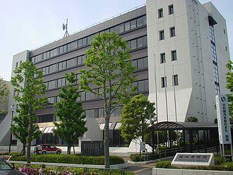 Inagi - Inagi City Hall
