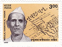 Indulal Yagnik 1999 stamp of India.jpg