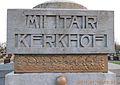 Ingang van de begraafplaats 3.jpg