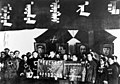 Inner Mongolia Autonomous Government Officials Taking the Oath.jpg