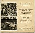 Invitation to the J.W.B. Passover Seder, Manila, Philippines, March 29-31, 1926 (4502486391).jpg